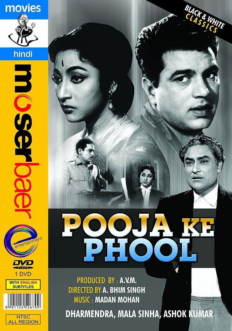 Amazonin Buy Pooja Ke Phool DVD Bluray Online at Best Prices in