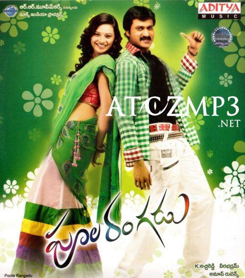 Poola Rangadu (2012 film) Poola Rangadu 2012 Telugu Mp3 Songs Free Download AtoZmp3
