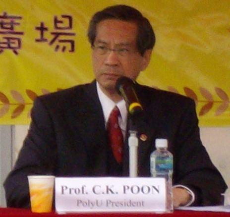 Poon Chung-kwong