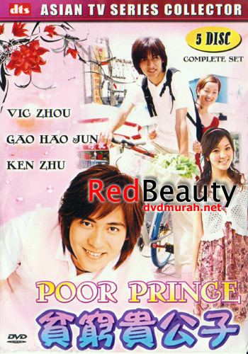 Poor Prince Poor Prince Taro DVD Special Request Usually ships within 13