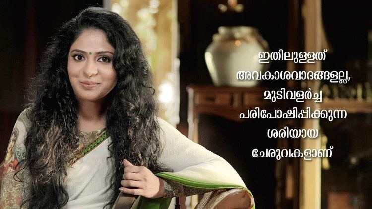 Poornima Indrajith Hina The Honest Hair Care Oil TVC 30 Sec ft Poornima
