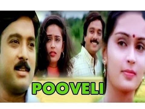 Pooveli Pooveli 1998 DVDRip Tamil Full Movie Watch Online wwwTamilYogicc
