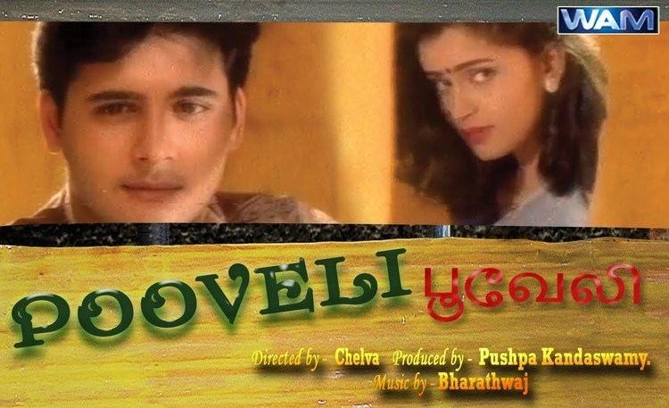 Pooveli Pooveli Mp3 Songs Download Pooveli Tamil Mp3 Songs Pooveli StarMusiq