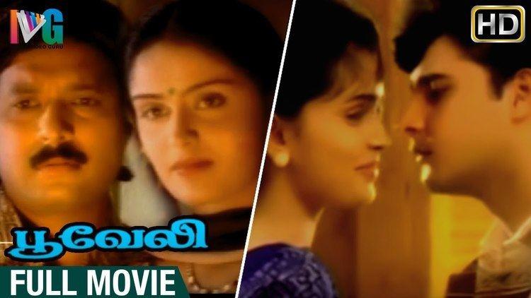 Pooveli Pooveli Tamil Full Movie Karthik Abbas Kausalya Heera