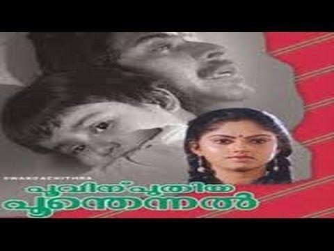 poovinu puthiya poonthennal malayalam film songs
