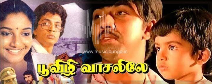 Poovizhi Vasalile Chinna Chinna Roja Poove Song Lyrics Poovizhi Vaasalile Lyrics