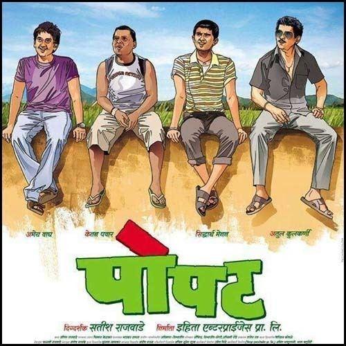 Popat (film) Popat 2013Marathi Songs Download Mp3MarathiIn