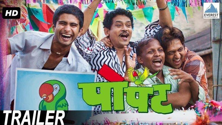 Popat (film) Popat Trailer Superhit Marathi Movie Trailer Atul Kulkarni