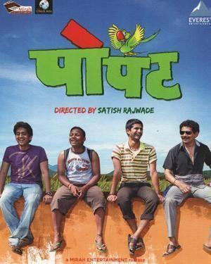 Popat (film) Buy POPAT DVD online