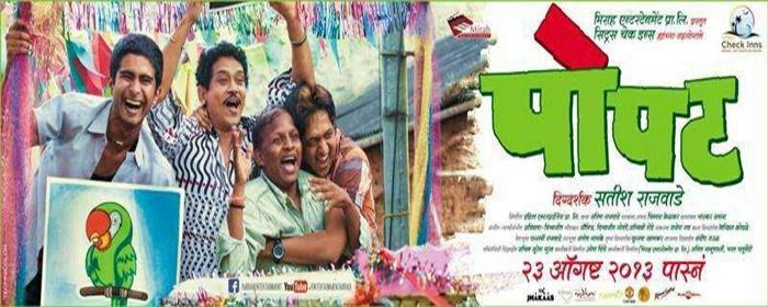 Popat (film) Popat marathi movie cast with photos