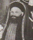 Pope Cyril IV of Alexandria
