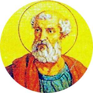 Pope Pius I httpsuploadwikimediaorgwikipediacommons00
