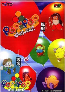 Pop'n Pop Pop39n Pop Wikipedia