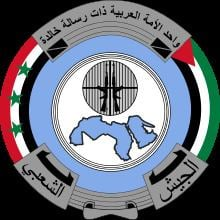 Popular Army (Iraq) httpsuploadwikimediaorgwikipediacommonsthu