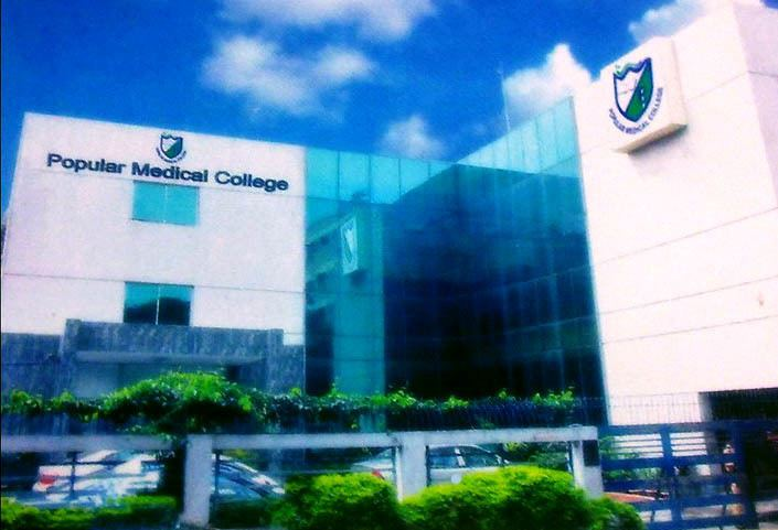 Popular Medical College Bangladesh study