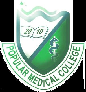 Popular Medical College Popular Medical College Wikipedia
