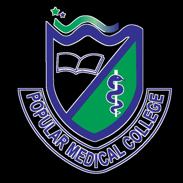 Popular Medical College httpswwwjobscircularbdcomwpcontentuploads