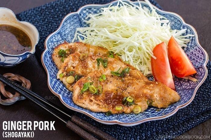 Pork shogayaki Ginger Pork Shogayaki Just One Cookbook