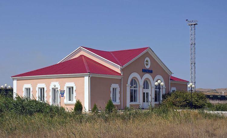 Port Krym railway station