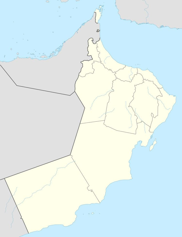 Port of Mina Al Fahal
