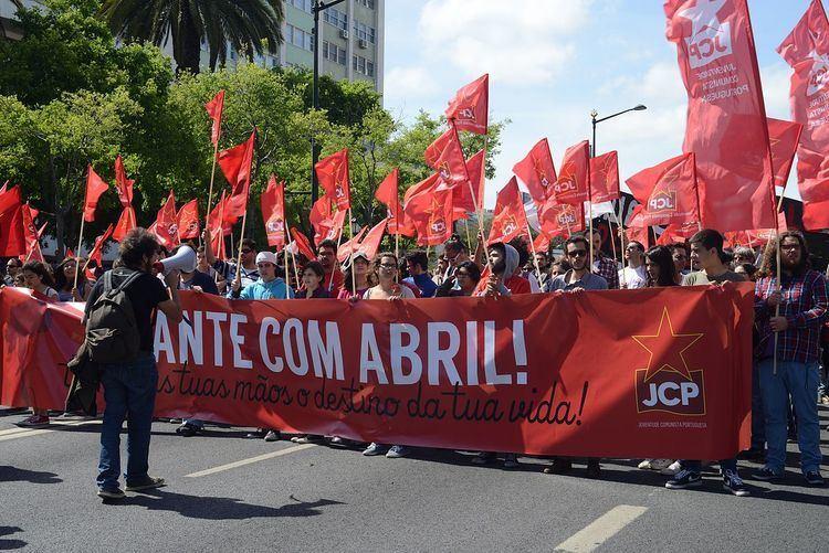 Portuguese Communist Youth