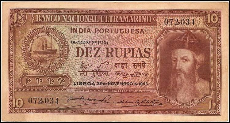 Portuguese India wwwnumismondonetpmgoaPriP3610Rupias2911194