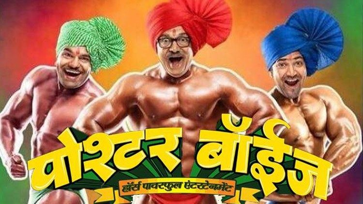 Poshter Boyz Poshter Boyz Full Movie Review Shreyas Talpade Dilip Prabhavalkar