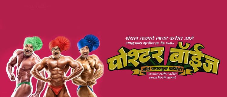 Poshter Boyz Poshter Boyz Review Rating Trailer Latest Marathi Movie