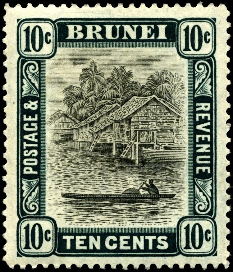 Postage stamps and postal history of Brunei