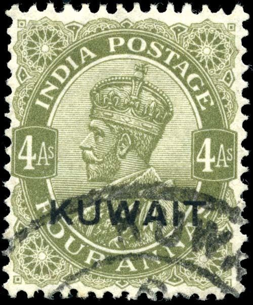 Postage stamps and postal history of Kuwait