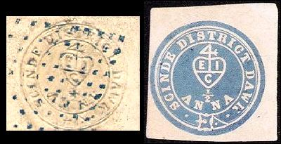 Postage stamps and postal history of Pakistan