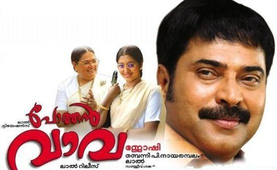 Pothan Vava Asianet Middle East Movie Schedule 1218 November 2011