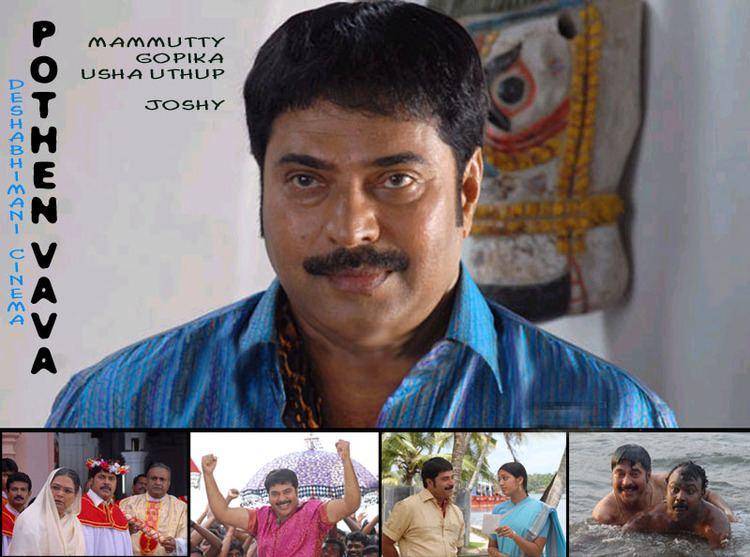 Pothan Vava movie scenes Pothan Vava Malayalam Movie Part 6