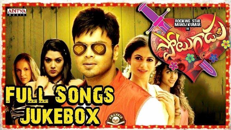 Potugadu Potugadu Telugu Movie Full Songs Jukebox Manoj ManchuSakshi