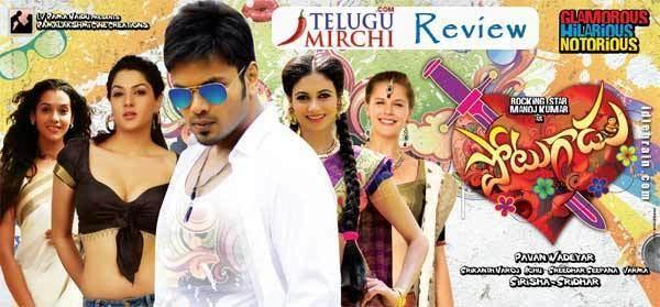 Potugadu Potugadu Telugu Movie Review Rating Manchu Manoj Live Updates