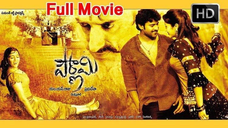 Pournami (2006 film) Pournami Full Length Telugu Movie DVD Rip YouTube