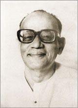 Prabhat Ranjan Sarkar httpsuploadwikimediaorgwikipediacommonsaa