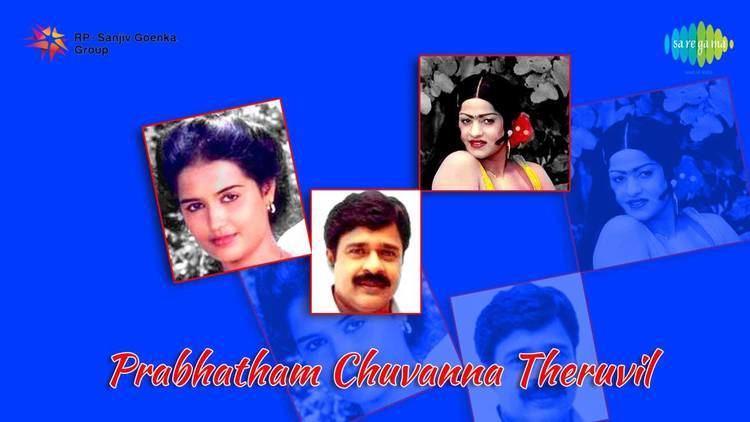Prabhatham Chuvanna Theruvil httpsiytimgcomvipFVzxTlI6Kgmaxresdefaultjpg