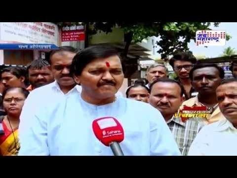 Pradeep Jaiswal PANCHNAMA AurngabadCentral Pradeep jaiswal Episod 14Part 1