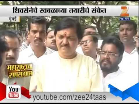 Pradeep Jaiswal Pradeep Jaiswal And Sanjay Sirshat 121 YouTube