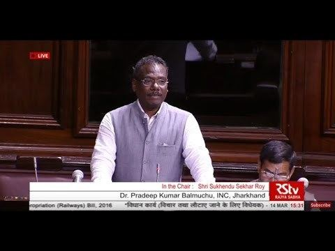 Pradeep Kumar Balmuchu Dr Pradeep Kumar Balmuchus comments on the Railway Budget