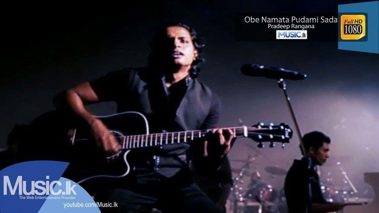 Pradeep Rangana Obe Namata Pudami Sada Pradeep Rangana Full HD wwwmusiclk