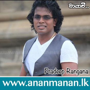 Pradeep Rangana ananmananlkfreesinhalamp3imgPradeepRangana