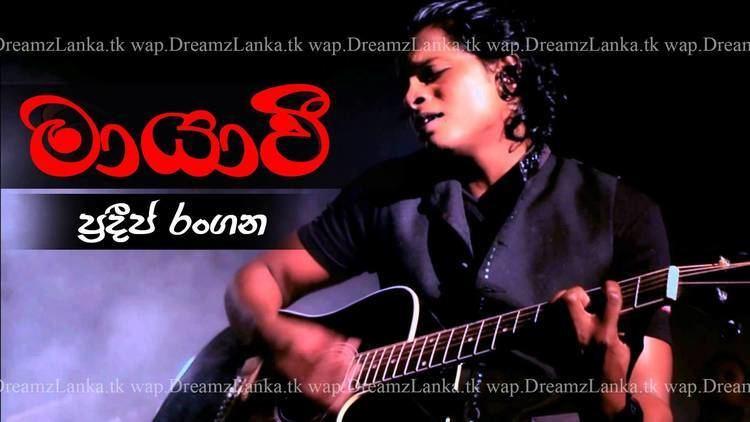 Pradeep Rangana Mayawi Pradeep Rangana YouTube