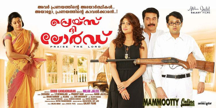 Praise the Lord (film) Mammootty In Praise The Lord Movie Stills Posters Mammootty
