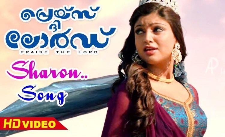 Praise the Lord (film) Praise the Lord Movie Songs HD Sharon Song Mammootty Akanksha