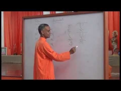 Prakashananda (Chinmaya Mission) CMTT Learn Sanskrit Class 1 With Swami Prakashananda