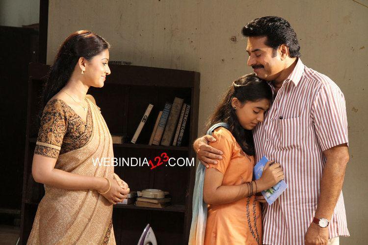 Pramani Pramani Malayalam Movie Pramani Movie Pramani