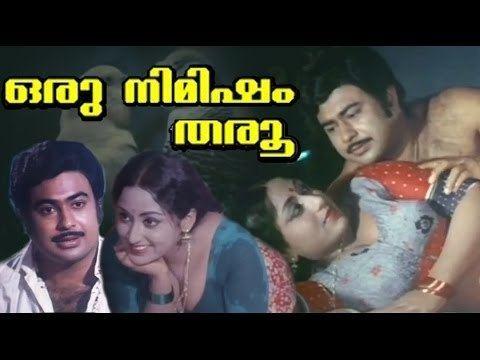 Prameela and Vincent's sweet moments from Oru Nimisham Tharu (1984 film)