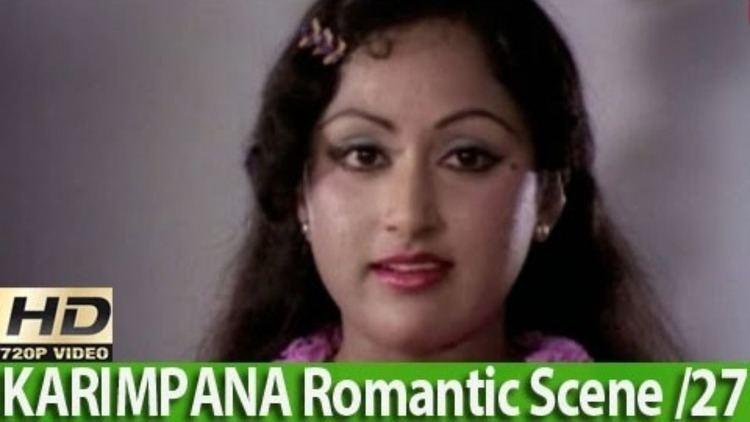 Prameela smiling in a movie scene from Karimpana (1980 Indian Malayalam film)